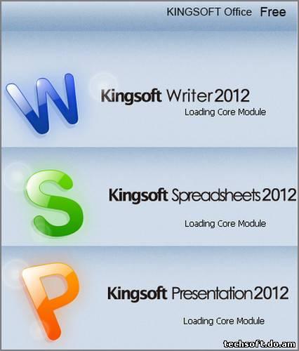Kingsoft Office Suite Free 2012 8 1 0 3375 - 5 Октября 2012